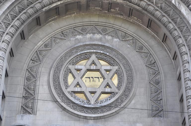 Protetto: Quindicesima lezione di Ebraico