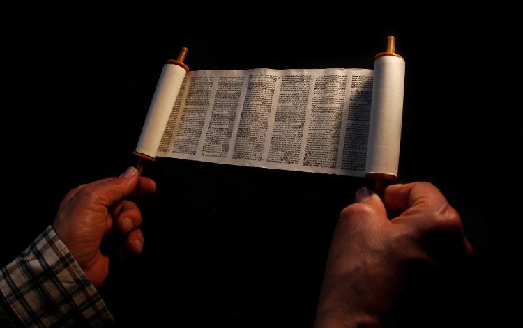 Protetto: II. Introduzione alla Torah – Quali sono le caratteristiche letterarie della Torah? – II p. a. Genesi – II p.b. Esodo – II p.c. Levitico – II p.d. Numeri – II p.e. Deuteronomio